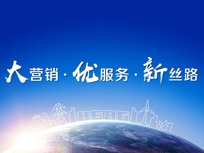 首頁banner